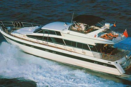 69' Luxury Yacht in Miami Beach - Miami Beach - Barco