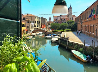 JAZZ HOUSE - Venice - Apartment