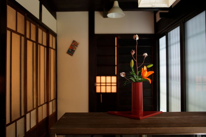 Gagakuan traditional&modern Machiya - Kyoto - Hus