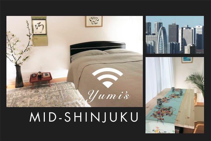 OpenPrice$39~ Shinjuku/Kabukicho EasyTravel_Y22 - Shinjuku-ku - Huoneisto