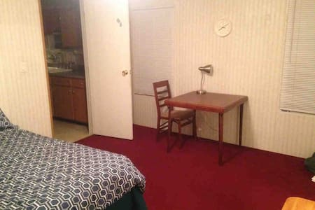 Nice, Private Bedroom in trailer near USM/98 - Hattiesburg - House