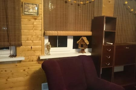 Дом для отдыха - Lobnya - Természeti szállás