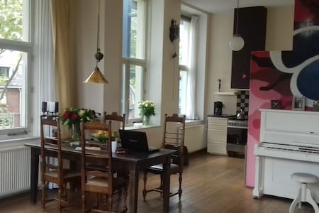 Great home near City Centre and Central Station - Amersfoort - Διαμέρισμα