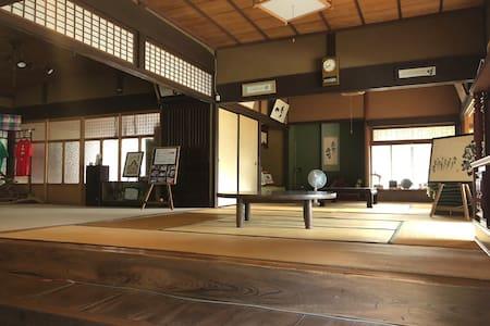 日本の原風景に囲まれた古民家。伝統和紙をつくったり書道体験もできます!