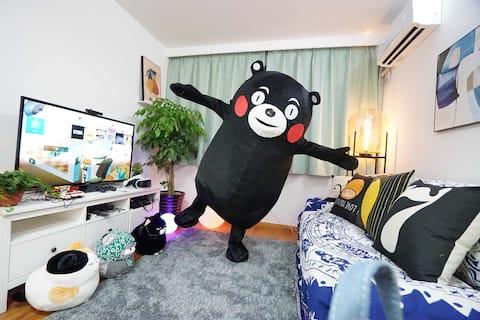 ★★★★★【五星推荐】桂林路地铁站、徐汇光启城、第六人民医院---橘子熊本熊