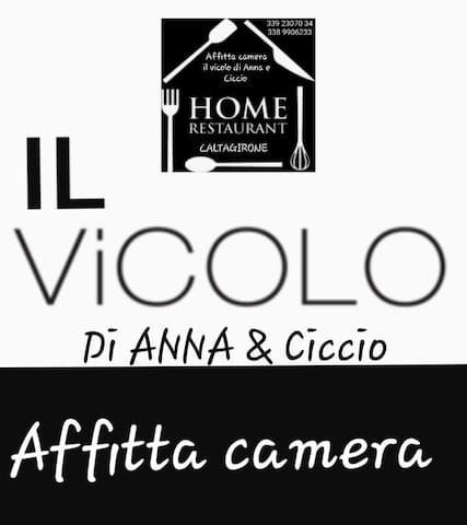 Il vicolo  di Anna & Ciccio