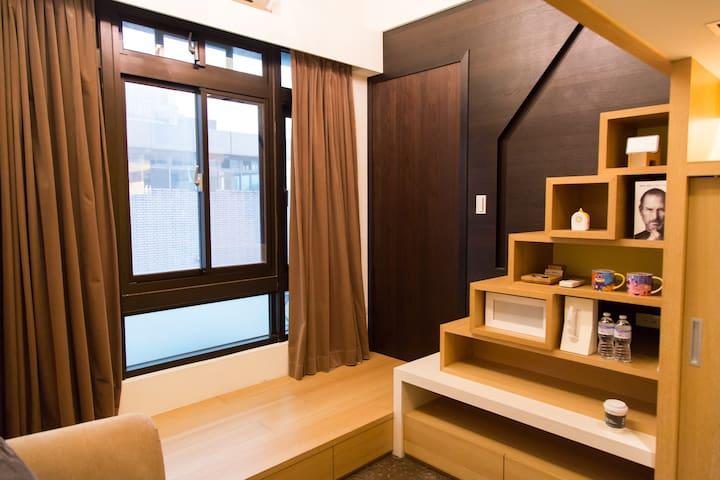 Private Loft | MRT 1min | 悠靜樓中樓 | 善導寺捷運站/華山文創園區一分鐘 - Zhongzheng District - House