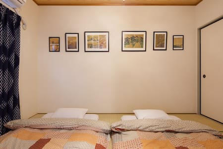 Japanese style room with Car Parking! Up to10ppl ! - Apartemen