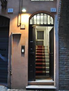 La casa nell' antico volto - Ferrara - Apartemen