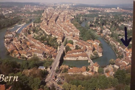 Prime location in Bern by the river - ベルン (Bern)