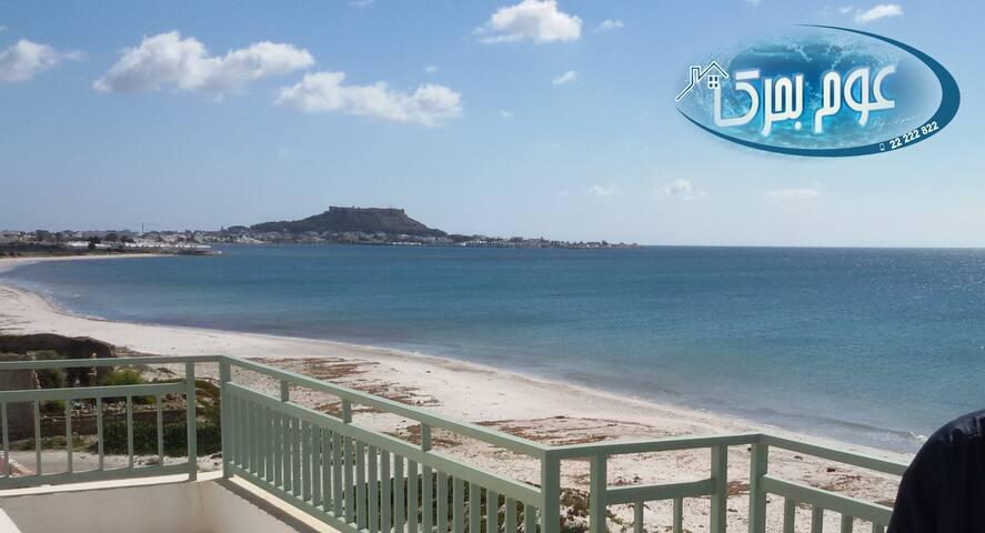 Pieds Dns L'eau Aîn Grenz plage - Kelibia - Apartemen