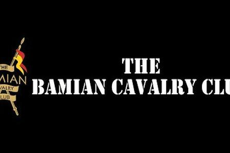The Bamian Cavalry Club Lahore - Bed & Breakfast