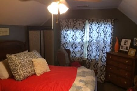 Private room in quiet neighborhood - Blytheville - Haus