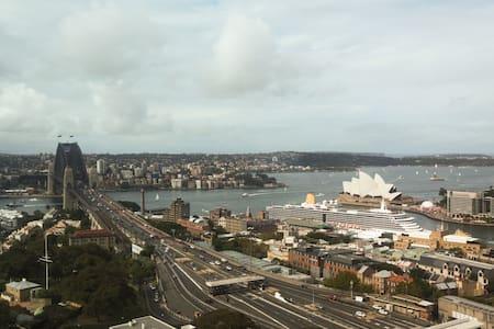 Sydney Harbor/Rocks 5 Star Priv Rm