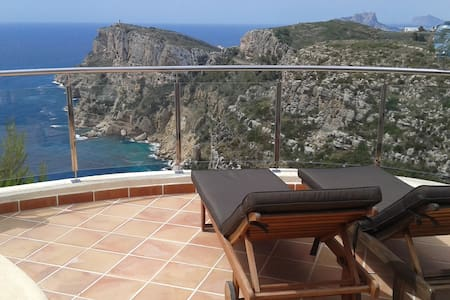 Stunning view. Maximum relaxation. 4 bedroom villa - Benitachell