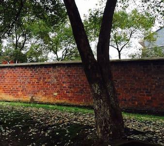 """湘东小城醴陵""""青谷红门""""国际独立艺术一亩三分地 - 醴陵市 - Rumah"""