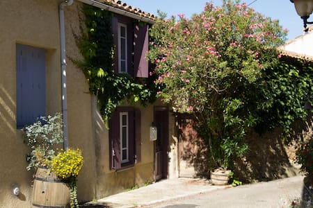 Large house with splendid view - Villelongue-d'Aude - Hus
