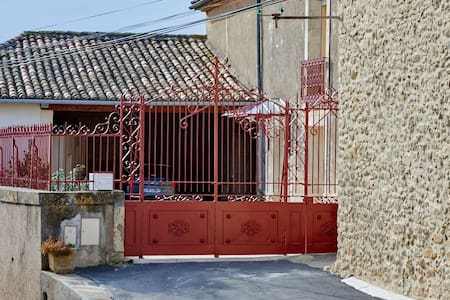 Chambre d'hôtes : La Nogarède  - Puissalicon