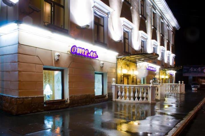 отель Меншиков - Sankt-Peterburg - Bed & Breakfast