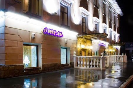 отель Меншиков - Sankt-Peterburg