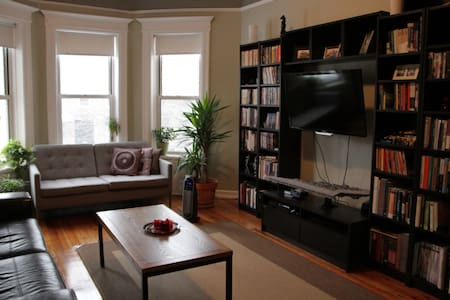 Enjoy a comfortable guest bedroom in our inviting Crown Heights brownstone. The room has two entrances, one leading into the apt. and one into main hallway. We are located on a quiet street just 5 minutes from the express 4 train to Manhattan.