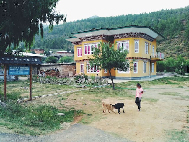 Authentic Bhutanese Home Stay. BHUTAN(Triple bed)