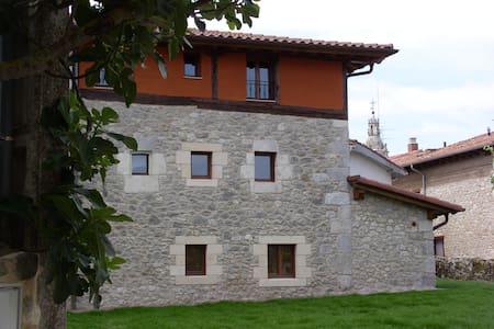 Casa El Arco - Argote