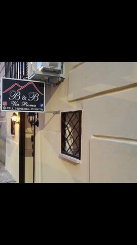 Casa Via Roma