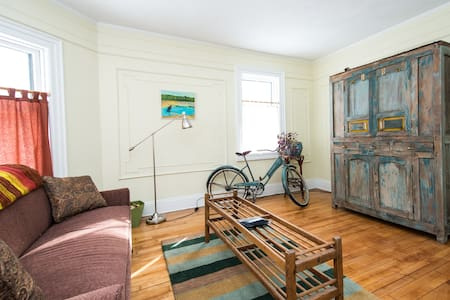 Armory District- Historic apartment - Providence - Departamento