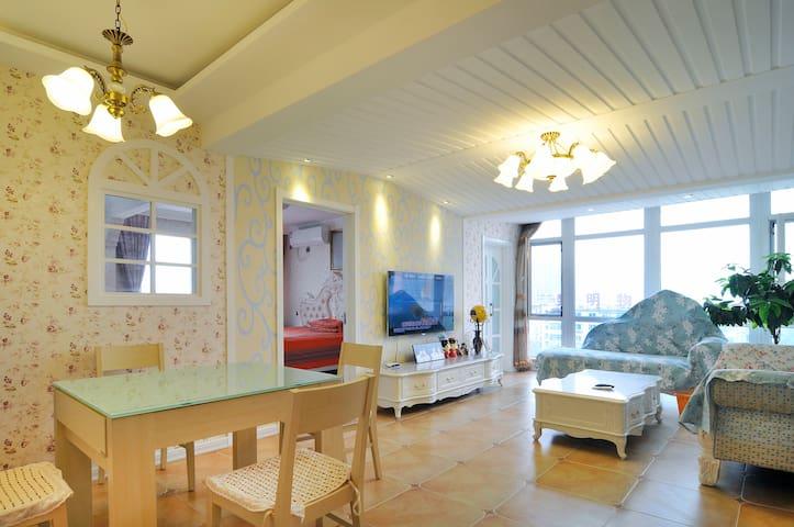 Shenyang Shi - Apartment