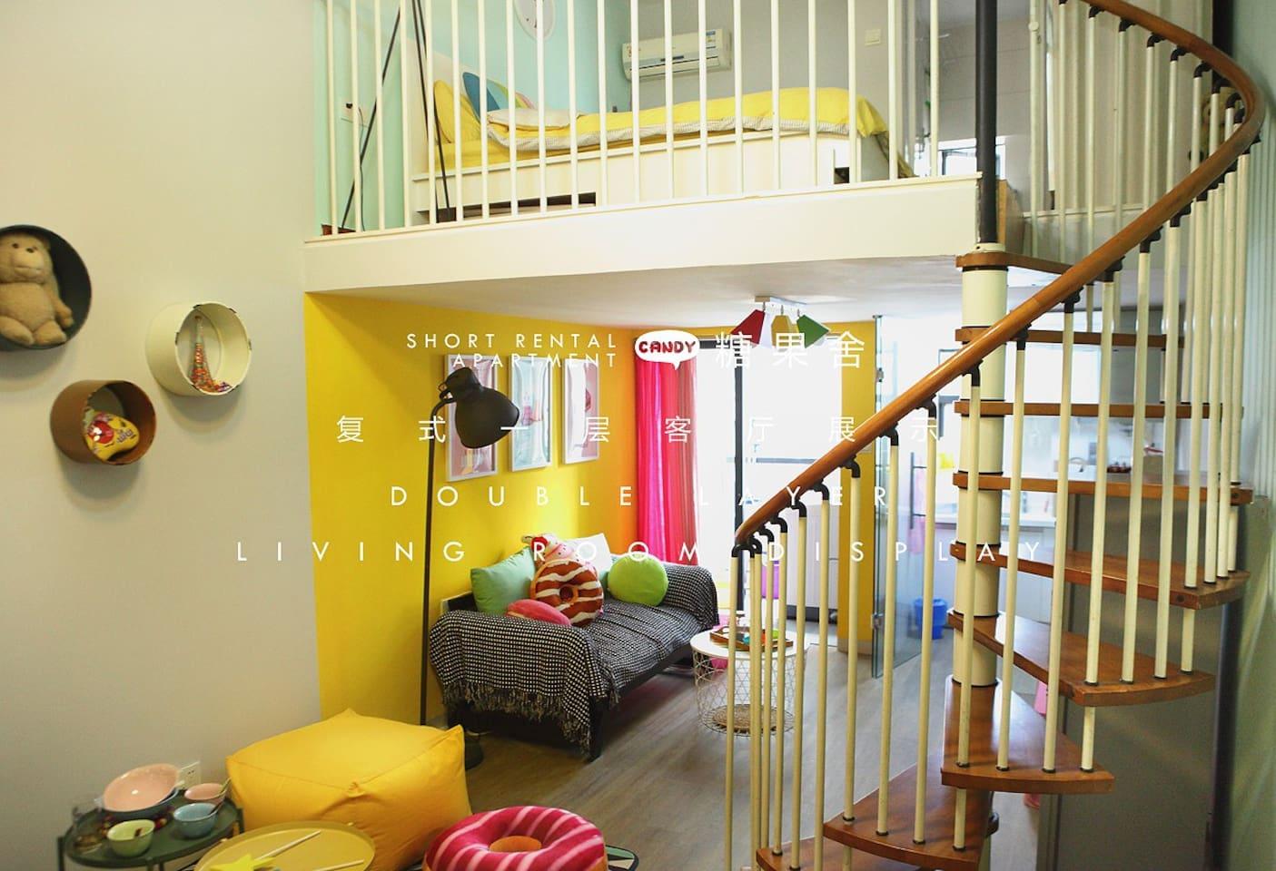 糖果主题二层复式公寓