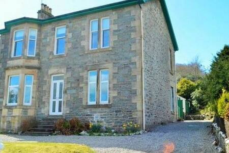 Woodlea Holiday Apartment - Tighnabruaich