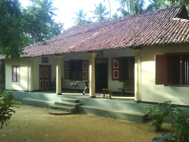 Galle Mahagedra - Boossa - House