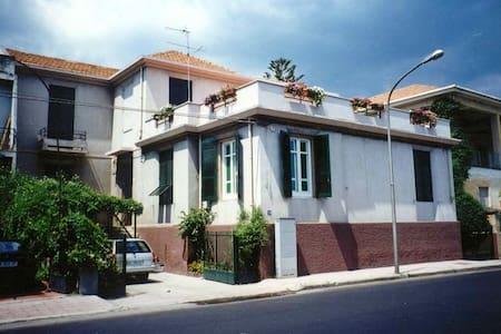 Period House Jonio-Calabria, apt. 2 - Ardore Marina - Daire