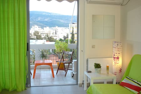 Panoramic view, Central Studio - Athina