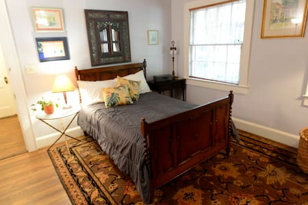 Guest room, funky Decatur/Oakhurst - 迪凱特