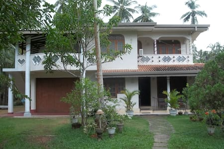 Anu home stay - Kalutara