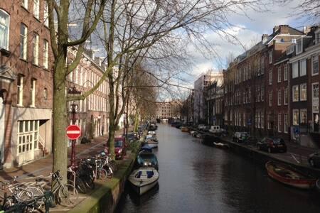 Newly Renovated Jordaan Nine Street - Амстердам