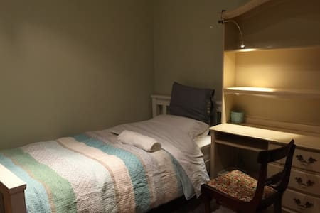 *Girl only*Clean, Quiet, Friendly - Beverly Hills - Maison
