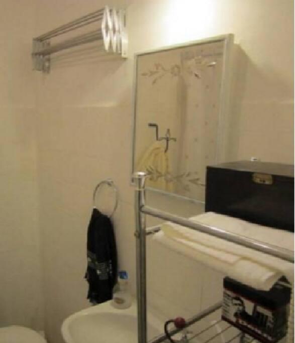 Visão 1 do banheiro