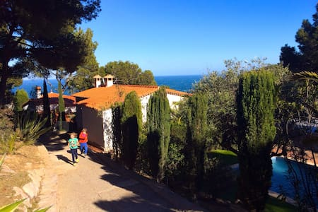 Nice house & pool & sea views Begur - Begur