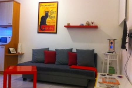 Nice and cozy apartment - Egaleo - Apartament