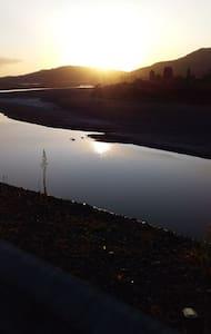 Kahukura Homestay (peace in the valley)