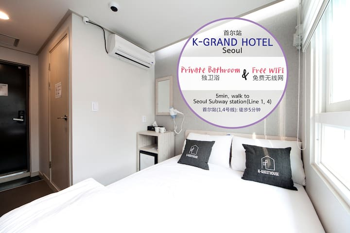 K-GRANDHOTEL & GUESTHOUSE SEOUL STATION /DOUBLE 01