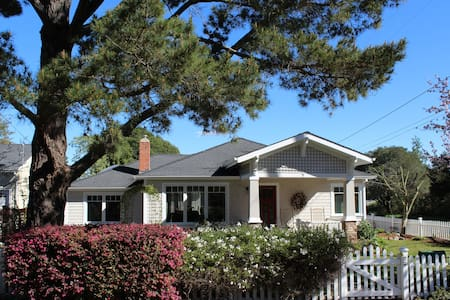 Charming SF Bay Area 2 Bed Cottage - Larkspur - Haus