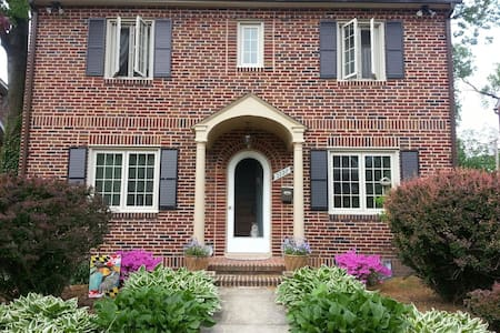 Charming brick colonial - Baltimore - Casa