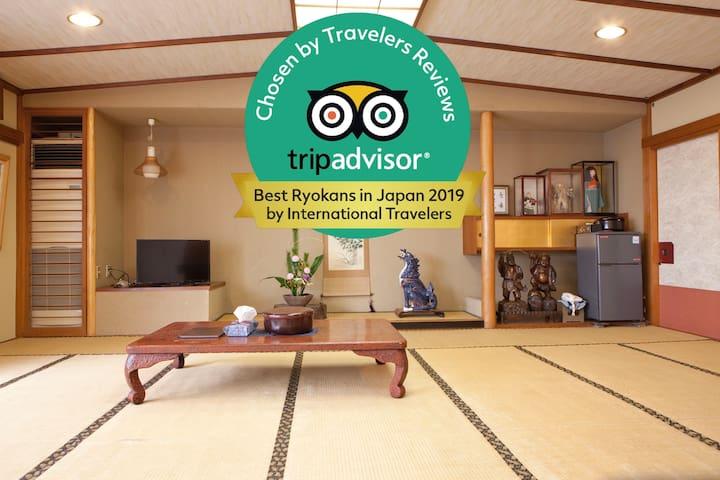 [HINODEYA] TRADITIONAL INN TATAMI WIDE ROOM