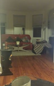 Cozy beautiful bedroom 15min to NYC - Hus