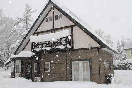 Hakuba Powder Cottage - Huis