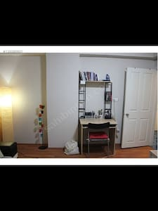 Comfortable room for visitors - İstanbul - Daire